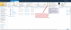 How to fix Document or List Item Cannot Delete on SharePoint4